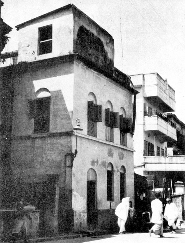 Office of Karmayogin at 4, Shyampukur Lane, Calcutta