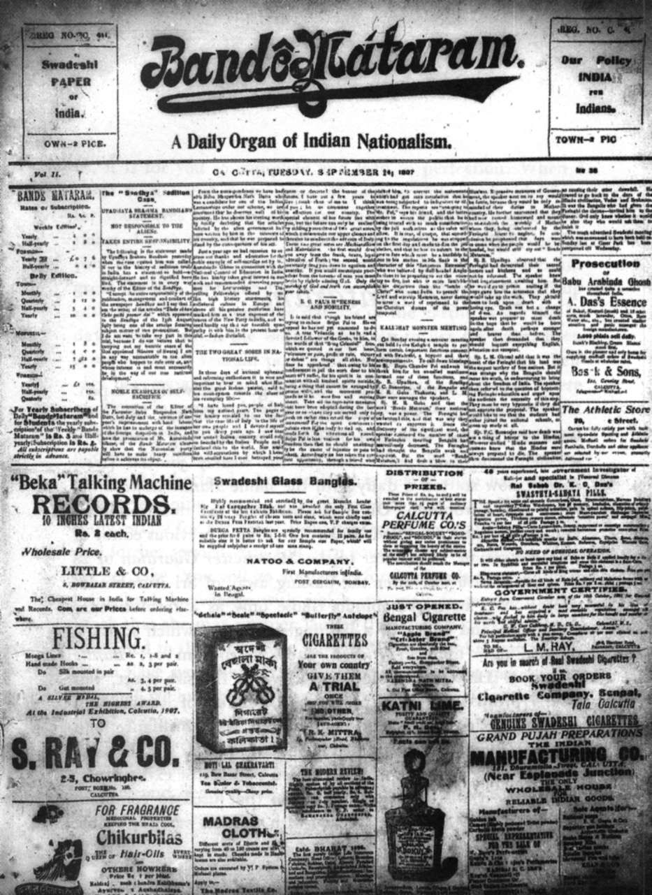 """essay on nationalism in the light of sri aurobindo Sri aurobindo ghosh  a writer in the """"modern review"""" and the grandfather of indian nationalism was sri aurobindo s  the lack of light and ."""
